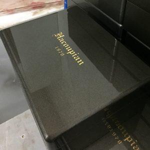 جعبه هدیه هاکوپیان